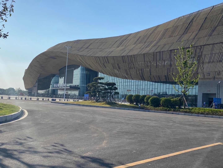 驻马店国际会展中心项目-001